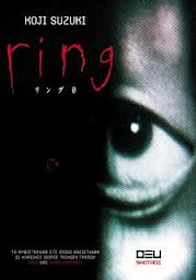 El Aro (THE RING)
